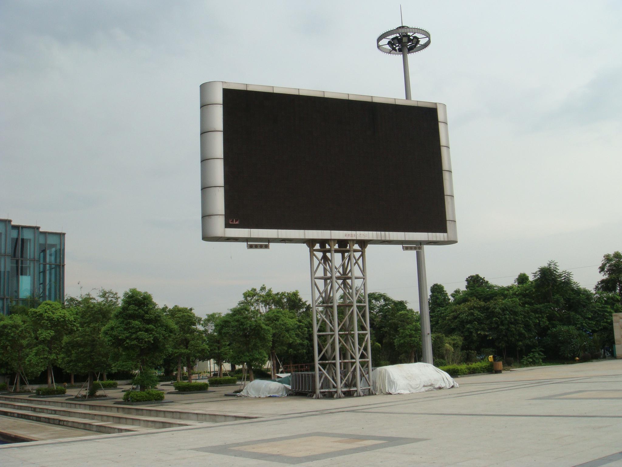 东莞簝步市民广场户外全彩